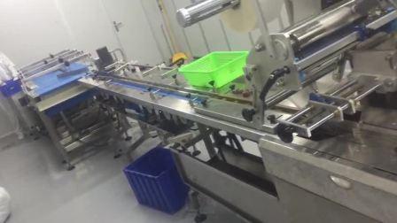 牛轧糖糖果自动理料包装线 红糖黑糖块自动枕式包装机打包机