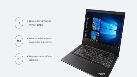 原汁原味的ThinkPad!为专业办公而备的ThinkPad R480