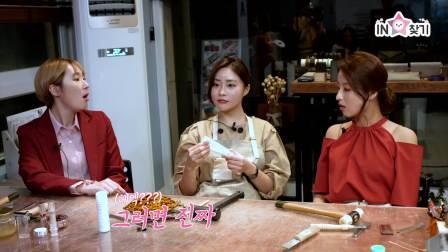 想知道网络达人Kim Ah-yeong连续用三瓶的产品是什么吗?