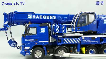 WSI Liebherr Haegens by Cranes Etc TV