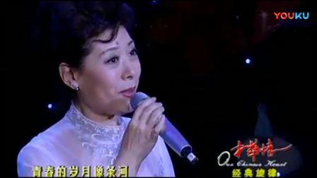 关牧村【一支难忘的歌】电视剧《蹉跎岁月》主题曲