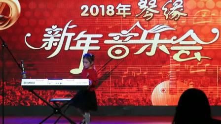 北海市琴缘音乐培训中心2018年度新年音乐会|上半场:电子琴专场