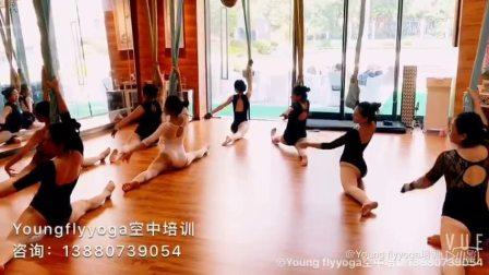 空中舞韵,深圳Youngflyyoga 空中瑜伽培训,内容:123级+空中舞韵。咨询13880739054(同微信)外地学生提供住宿。