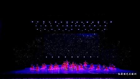 宜宾市《红舞孩艺术培训十二周年》专场汇演——3V电影工作室 请超清观看