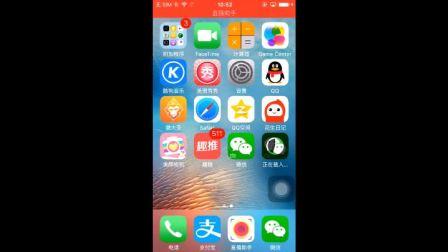 ios微信多开软件 苹果手机微信多开软件