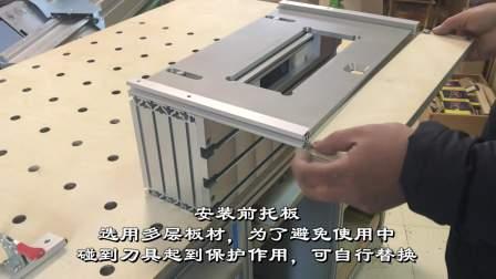 """木工DIY系列工具""""榫卯终结者""""开箱安装教程"""