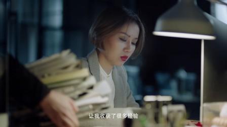 CLIO X 深夜徐老师_唇耍精致一触逆袭