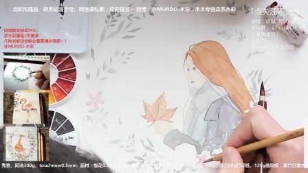 【福州木东画室】森系少女花环5上色台江宝龙成人零基础美术动漫素描儿童画国画培训