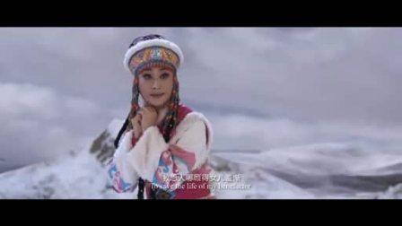 豫剧电影<苏武牧羊>全场