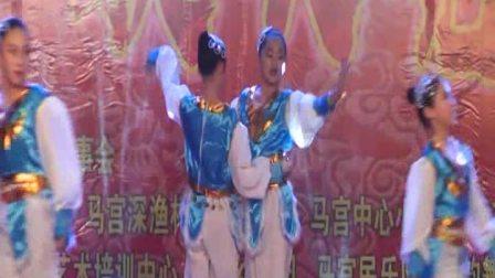 汕尾马宫2018春节联欢晚会 文惠教育艺术培训中心舞蹈【草原情怀】