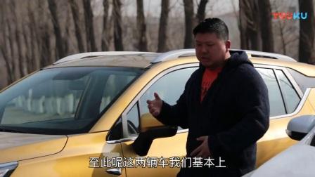 """【《""""上汽荣威RX3""""vs""""广汽传祺GS3""""两车对比》(静态+动态篇)】"""
