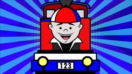 Hey DUBY - Freight Train