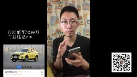 【Lets talk 34】领克01的缺点竟是它!和马自达CX-4比,动力和操控谁好?宝骏530怎么样?落地15万!运动轿车推荐!城市代步,偶尔高速,选什么车?
