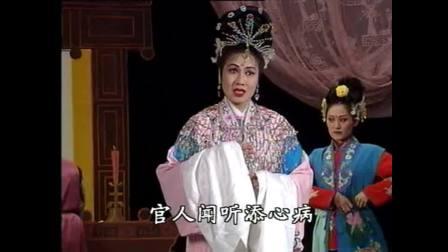 茂腔-赵五娘