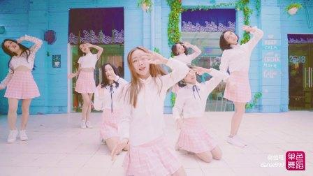 冯提莫《佛系少女》热曲编舞 单色舞蹈