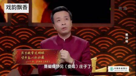 中国诗词大会(第三季):无题与无奈说尽李商隐的惘然