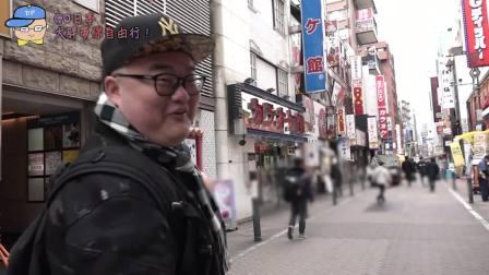 接上集(●ˇ∀ˇ●)【大胖逛 #新桥2】@日本自由行攻略