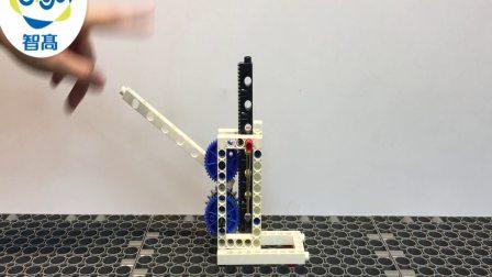 Gigo智高#1248R-13弹力发射器
