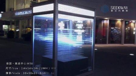 创新三维灯光显示装置 - qGrid帘状方案