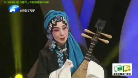 梨园春张宝英专场晚会