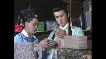 剑啸江湖—楚江南(甄志强)国语02
