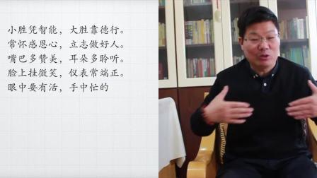 吕未林谈读书——《人性的弱点》之情商