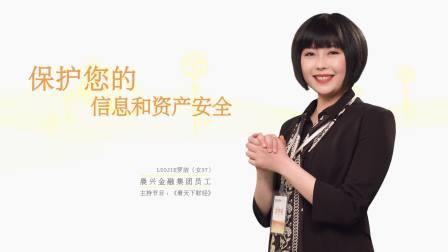 晨兴金融广告片-晟孚文化出品