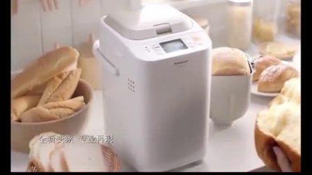 松下面包机—面包·选择篇05秒
