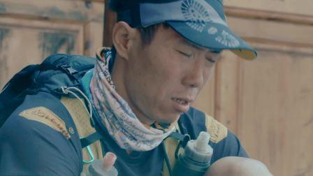 坚持与勇气 高黎贡超级山径赛 快剪版