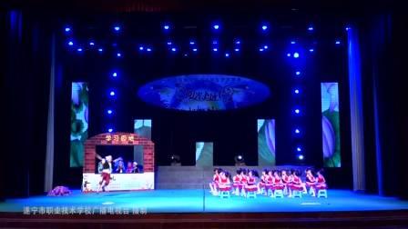 四川省遂宁市船山区2018年中小学生艺术节作品展演【下】