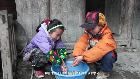 花样盛年慈善基金会暖童之家公益项目