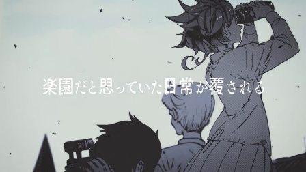 【2019年1月新番】约定的梦幻岛 TV动画化决定PV