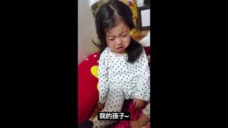 被妈妈说是孩子就哭到不行的小可爱~