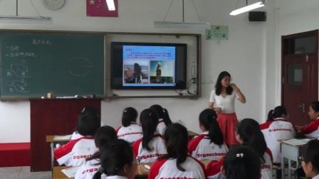 《冷热不均引起的大气运动》优质课(人教版高中地理必修一,马静)