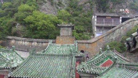 《武当山》韩小梅、文平摄制