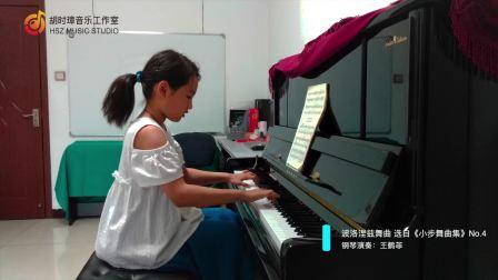 波洛涅兹舞曲 选自《小步舞曲集》No.4