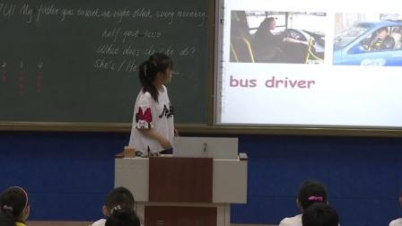 外研版(三起)小學英語五下Module7 Unit 1 She goes to school on Mondays.吉林劉曉紅