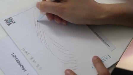 法米索纹绣入门教程02:线条排列方法线条画法线条眉设计