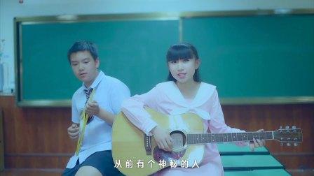 爽乐坊童星陈韵涵最新原唱单曲《小明》MV