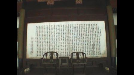 2007.4潇湘行—A1岳麓书院-翻新版
