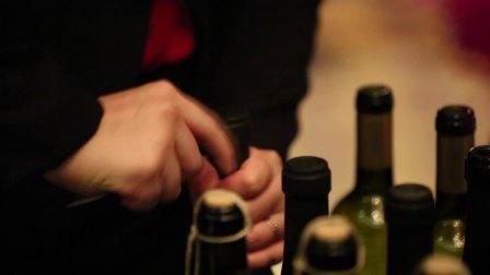 Botter酒庄 酒会| Interprocom 蒂维妮