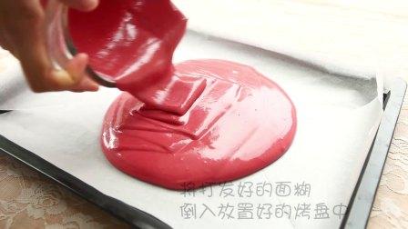 红丝绒蛋糕高- 雀巢鹰唛炼奶