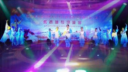 舞蹈 中国脊梁 京歌MV 七彩虹艺术团