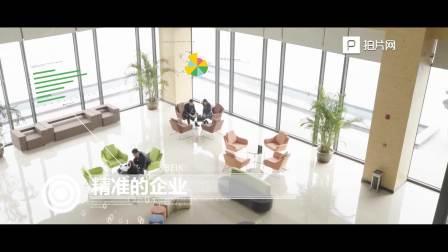 贝壳菁汇科技集团宣传片