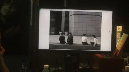 GR meet 北京站 - 实拍照片分析与讲评环节