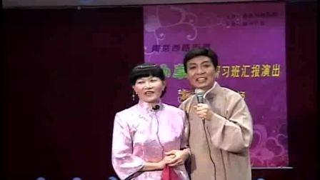 【回眸2009】感恩-孙金泉沪剧汇报演出谢幕 (2009-10-30)