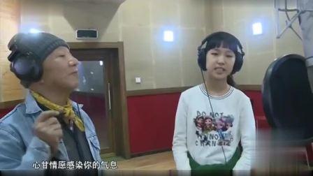 《我只在乎你》左宏元 戴韩安妮(录音版)