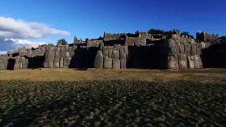 Road to Machu Picchu - Peru