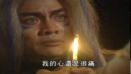 我和僵尸有个约会2粤语24集