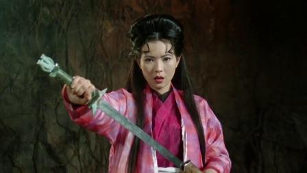 《大话西游之仙履奇缘》春十三娘闯盘丝洞找师妹,狠心快剑杀死至尊宝